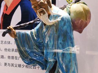 劉傳艺术馆(灣溪劉氏陶瓷店)