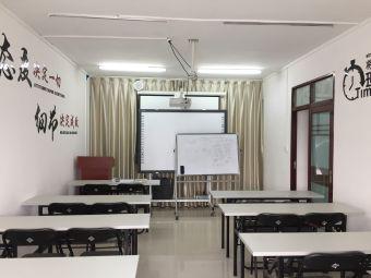 贵州万程教育