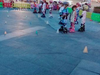 追风快乐轮滑俱乐部(温江珠江国际店)
