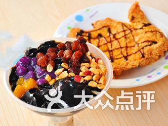 ¥12 面包甜点  山塘街景区