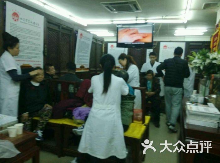 北京紫禁城国医馆-图片-北京休闲娱乐