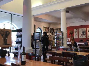 大康斯坦提亞葡萄酒莊園