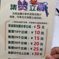 江山大椰酒家的图片