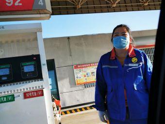 中国石化框框井服务区加油站(框框井服务区加油站)