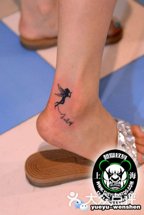 脚踝小精灵纹身