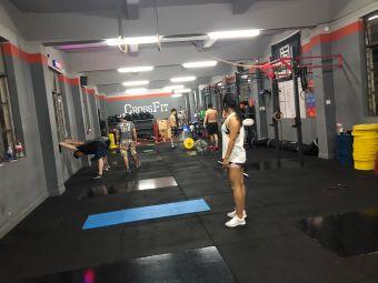 CrossFit LaoYou综合体能健身馆(江南亭洪店)