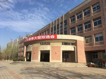 辽宁大学(崇山校区)