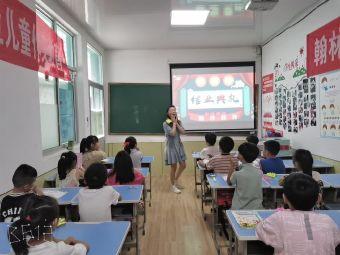 翰林教育语文培训中心