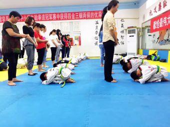 行程国际跆拳道素质教育