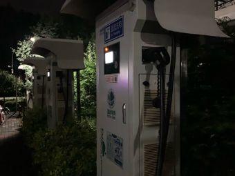 国家电网汽车充电站(华电高培中心)