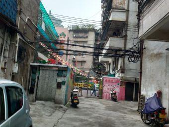 水南幼儿园(树梓街)