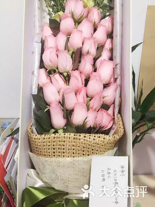 愿鲜花点缀最可爱的你