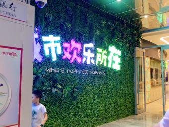 中国银行ATM