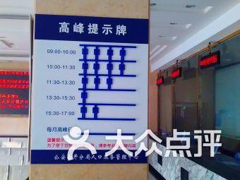天津 南开 人口服务_天津南开中学图片