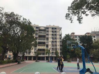 普宁第二中学