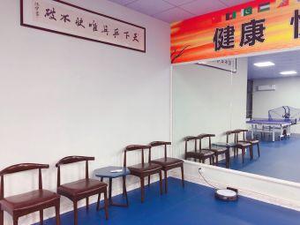 王子乒乓球培训俱乐部(第三分店)