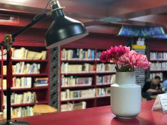 角楼图书馆