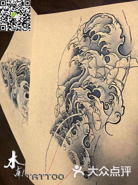 木南刺青纹身工作室浪臂手稿图片 - 第18张