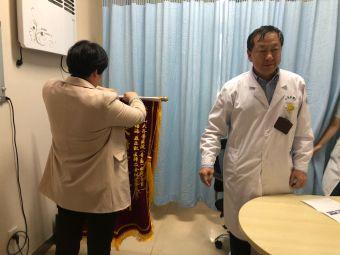 青岛山大齐鲁医院