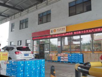 中国石化壳牌加油站
