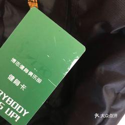 CK博志健身俱乐部(港汇店)
