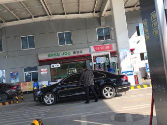 中国石化安吉递铺加油站
