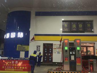 百孚国储加油站(胜南站)