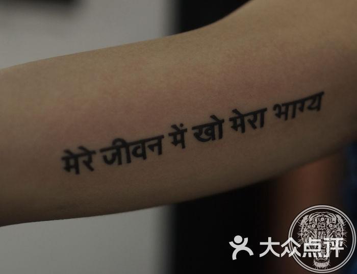 惊蛰刺青纹身手臂内侧英文字母清新纹身图片