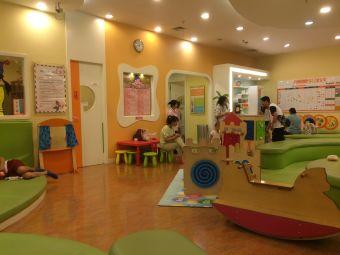 金宝贝国际早教中心