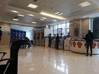 中国建设银行(扬州邗江支行)
