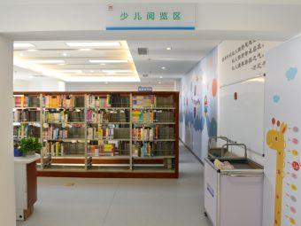 崂山区图书馆