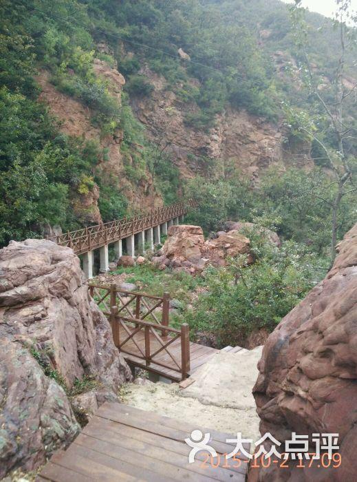 环翠峪风景区-图片-荥阳市周边游-大众点评网