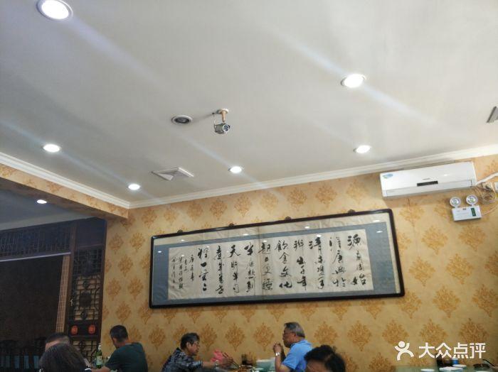 西安老杨家图片-第10张全新风行景逸x7图片图片