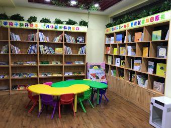 知阅儿童绘本图书馆