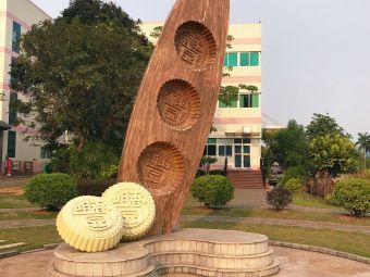 咀香园杏仁饼展示区