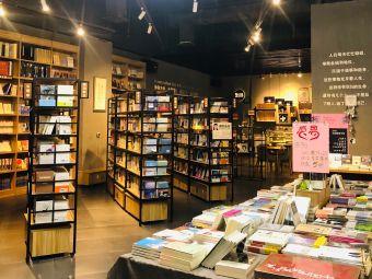 文亩设计书店
