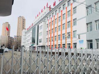 吉林江城中学
