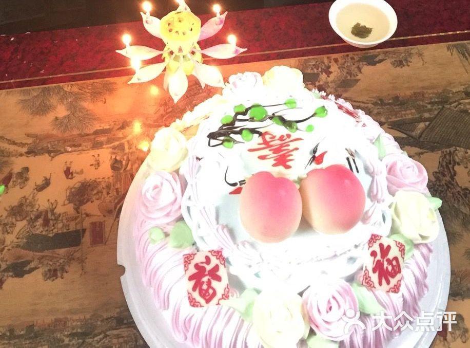 全部图片 菜 贺寿蛋糕 爱吃酸的小猴纸上传的图片