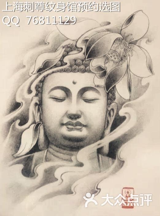 佛纹身手稿