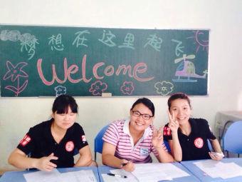小海豚英语培训学校