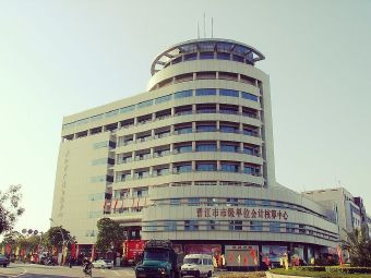 广播电视网络服务中心