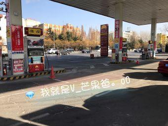 香周路液化气汽车加气站