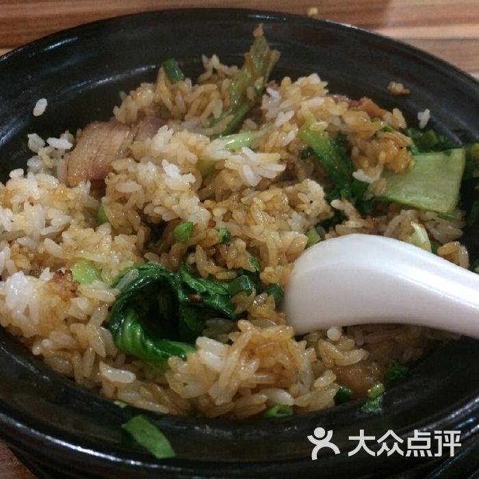 食福广式笼仔饭图片