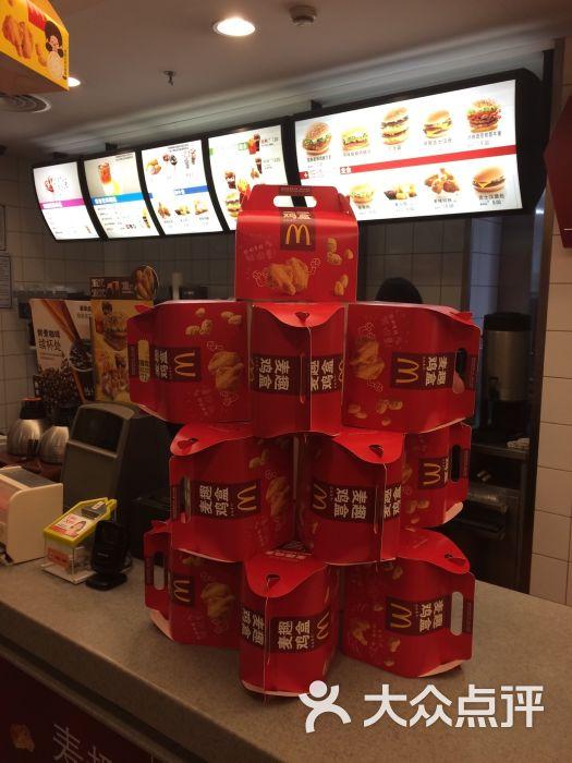 麦当劳-收银台-环境-收银台图片-泰州美食-大众点评