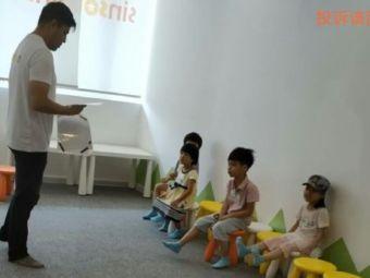 星烁sinsou英语培训中心
