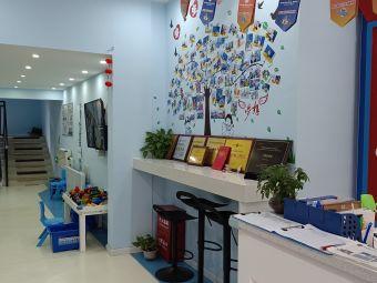 山姆科技联盟编程机器人科技活动中心