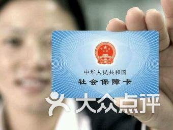 上海三朴企业管理有限公司