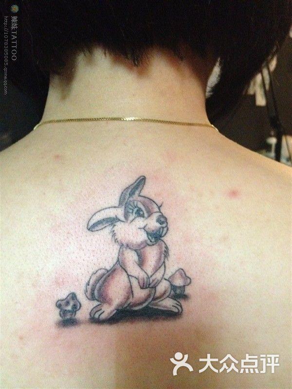 小兔兔 老顾客-双权刺青的图片-大众点评网