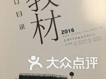 上海大学延长校区出版社