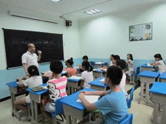 桂林市东方国际语言训练学校